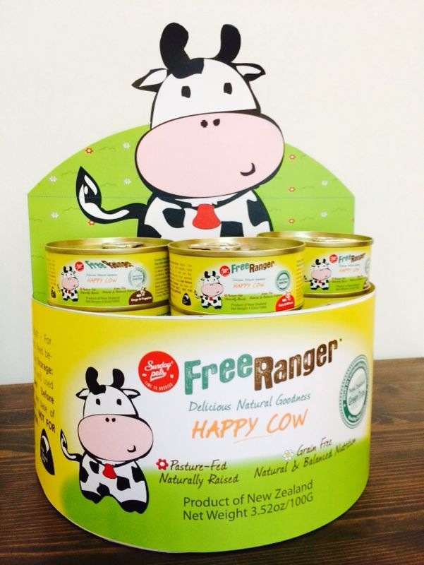 Sunday Pets Free Ranger Happy Cow for Cat